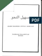 Tashil Al Nahw_Madrasa Benoni