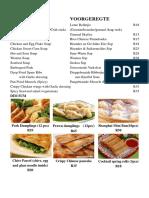 menu 941