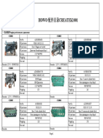 howo_catalog.pdf