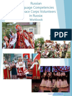 Peace Corps Russian Language Competencies Workbook