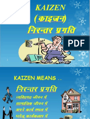 Kaizan Presentation Hindi