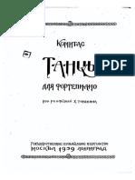 IMSLP10073-Komitas_Dances.pdf