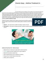 In gharelu hindi pdf ilaj