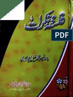 Falsafa Munkaraat.pdf