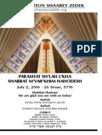 July 2, 2016 Shabbat Card