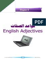 قواعد الصفات في اللغة الانجليزية.pdf