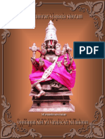 Lakshmi Narasimhar.pdf