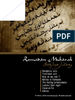 Ramadan Mubarak 2016 English