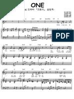 프랜즈OST-One.pdf