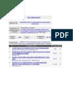 Kigit - 2013 - 06.pdf