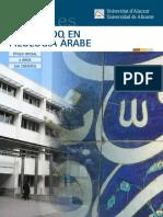 filologia-arabe
