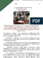 Wirelss Internet Yangon 07122009