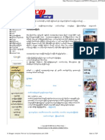 Burma Affairs News 221109