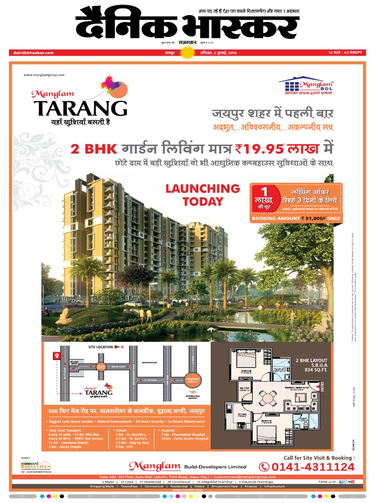 Danik-Bhaskar-Jaipur-07-02-2016 pdf