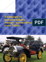 Old_Cars_Exhibition.ppt