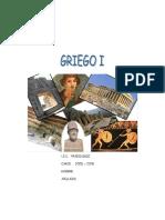 Griego i - Segundo Trimestre_15_16