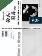 Minna-no-nihongo-I-ESP
