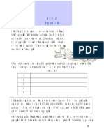 Science Ch_2_ Jantuon Main Poshan