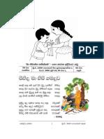 Bauddha Lamaya 2016 June Poson Http Dahamvila Blogspot Com