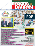 PDEAug15