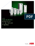 ACS510_Brochure_CN_RevF_3ABD00017602_20150409Final