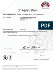 ISO 13485 Germany Cert MD 542493 Exp 2017-12-23
