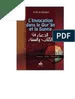 Invocation Par Le Quran Et La Sunna 'Id ALQAHTANI