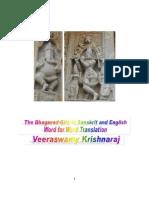 Bhagavadgita in Sanskrit & English--All Seven Hundred Verses
