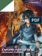 Sword Art Online 15 - Alicization Invading
