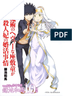Toaru Majutsu no Index crossover.docx