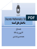 Discrete Mathematics Structures Slide 1