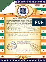 FRP Sheet is Standard 12866.1989