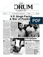 The Forum Gazette Vol. 2 No. 17 September 5-19, 1987