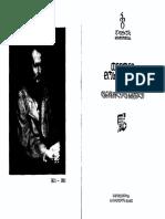 თეოდორ დოსტოევსკი - დანაშაული და სასჯელი