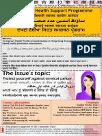 Newsletter 1st 1415