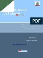 IOP Science Database