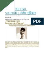 Palmistry Expertise