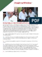 Ko Kyaw Thu and U Aye Myint News