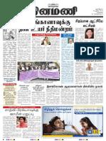 Dinamani Chennai 29 06 2016