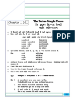 Chapter-26 Simple Future Tense