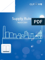 supplyrules_eng_aug26_R3[1] 2001.pdf