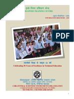 20150430175941ISTC_Information_Brochure_-_2015.pdf