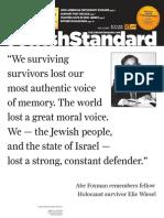 Jewish Standard, July 8, 2016