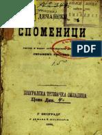 Arh. Dečanski Serafim Ristić - Dečanski spomenici.pdf