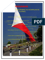 independence day celebration.docx