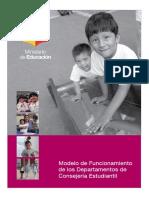 Modelo de Funcionamiento de los DECE - MINEDUC (2016)
