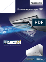 Catalogue_panasonic_split_2015.pdf