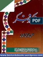 Zikr O Fikr by Mufti Taqi Usmani