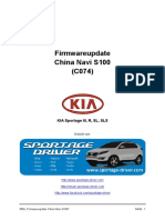 EBA Firmware Update China Navi S100 C074