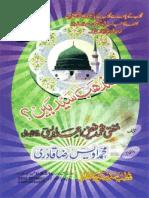 Kiya Bad Mazhab Syed Hain